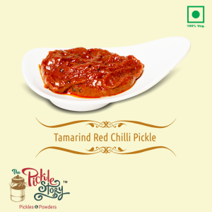 Tamarind Pickle with Red Chilli