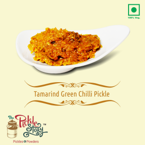 Tamarind Pickle With Green Chilli